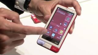 KDDI announces iida smartphone, INFOBAR A01 #DigInfo