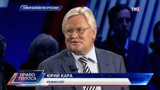 видео Tvc.ru прямой эфир голосование право голоса