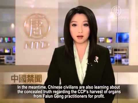 White House Officially Responds to Online Petition Regarding the CCP's Organ Harvesting