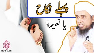 nikah bayan videos 29 01 2019 - Watch for Free at clip777