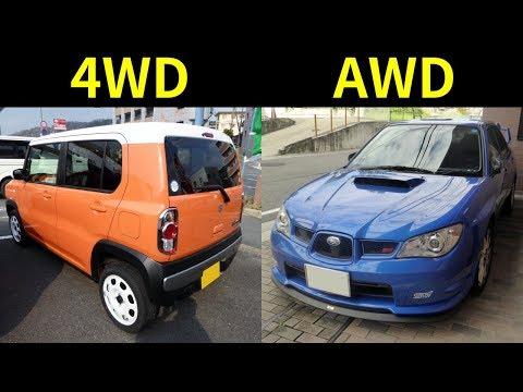 4WDとAWDでは何が違うの?具体的な定義や特徴とは!?