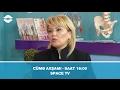 "ANONS - Dr.Aygün Fərəcova - ""Bizim həkim"" SPACE TV - 16.02.2017"