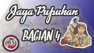 Jaya Pupuhan Bagian 4 - Ade Kosasih Sunarya
