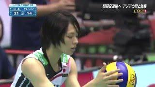 迫田さおり 20160515リオオリンピック最終予選 カザフスタン戦 thumbnail