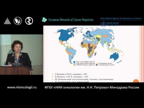 Зачем нам раковые регистры? Что такое популяционный раковый регистр?