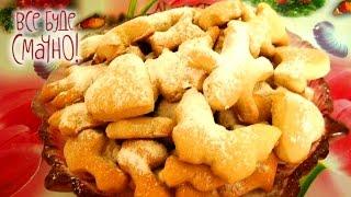 Печенье на рассоле – Все буде смачно. Выпуск от 15.11.15