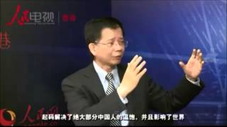 香港风采中学校长何汉权(下):国史教育是港人建立民族认同的基