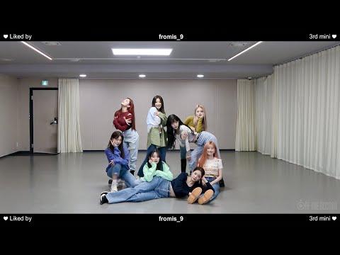 프로미스나인 'Feel Good (SECRET CODE)' Choreography Video(미션 Ver.)