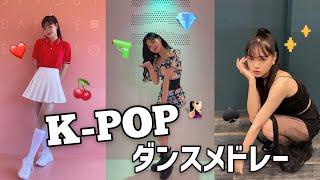 Baixar 【ゆめぽて】レギュモ総選挙の動画です!【Popteen】
