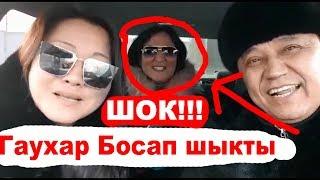 СҮИІНШІ!!!Гаухар Әлімбекова БОСАДЫ / 6 жылға сотталған ӘНШІ БОСТАНДЫҚҚА ШЫҚТЫ