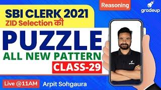 SBI Clerk 2021 | Puzzle | Class-29 |  Reasoning | Arpit Sohgaura | Gradeup Banking
