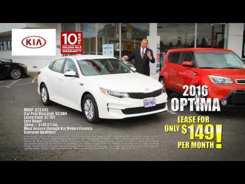 2016 kia optima lease tacoma wa july offer youtube. Black Bedroom Furniture Sets. Home Design Ideas