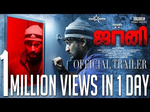Johnny - Official Trailer | Prashanth | Prabhu | Thiagarajan
