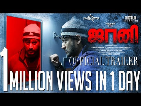 Johnny - Official Trailer | Prashanth |...