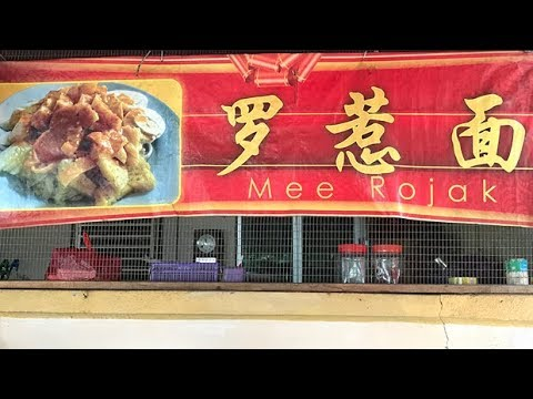 Rare Chinese Rojak In A Jenjarom House's  Backyard