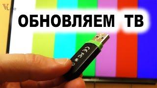 Оновлення телевізора Sony Bravia KDL-40   Як я перепрошил TV.