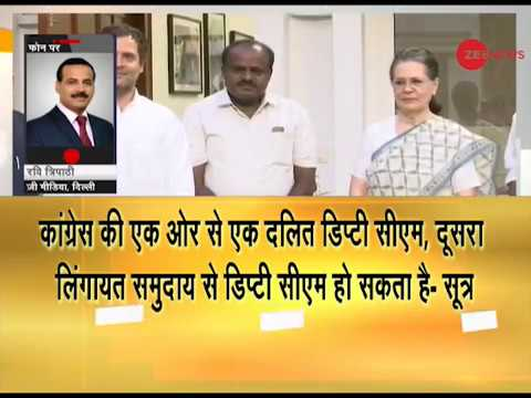 Deshhit Breaking: HD Kumaraswamy ministry likely to have two Deputy Chief Ministers of Congress