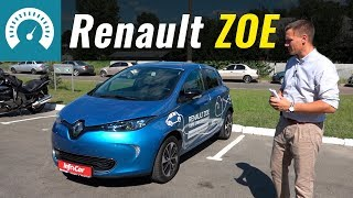 Renault ZOE - вбивця Leaf? 400 км за 1 заряд?