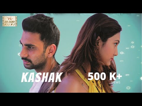 Husband And Wife's Relationship Story | Kashak | Hindi Short Film | Six Sigma Films