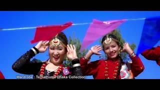 Hakpare Palam By Rukman Limbu Feat Hemraj Anchangbo  And Nisha Pomu Official Video