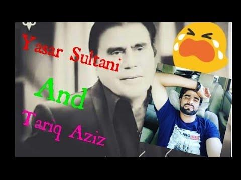 Kya Salafi Auliya ki Izzat Nahi Kartay? Arshad Basheer Madani from YouTube · Duration:  1 minutes 34 seconds