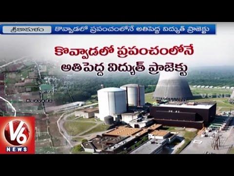 Special Story On Kovvada Nuclear Power Plant In Srikakulam | V6 News