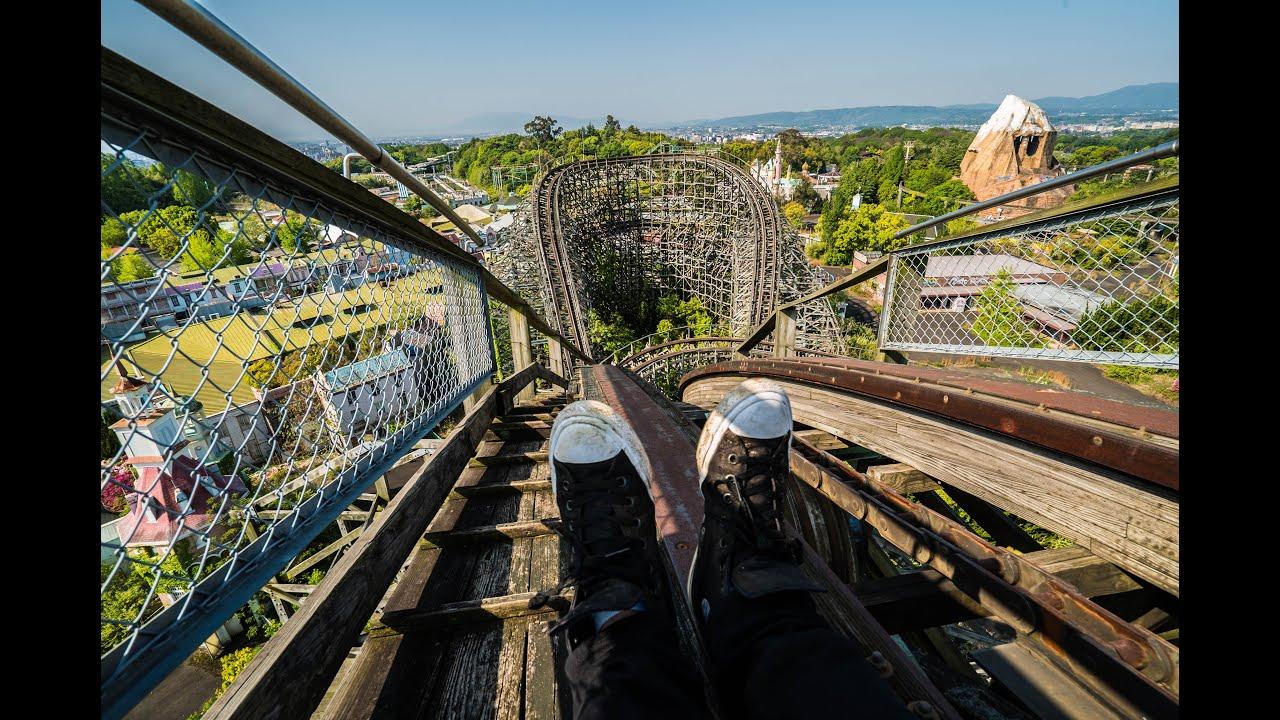 Abandoned Amusement Park Abandoned Nara Dreamland Theme Park Pt 1 Largest