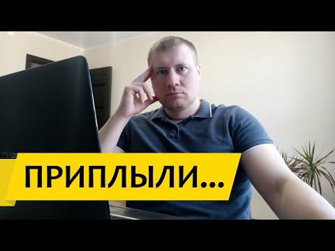 Яндекс запретит отключать площадки в РСЯ