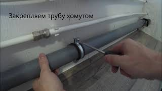 Замена канализационной трубы