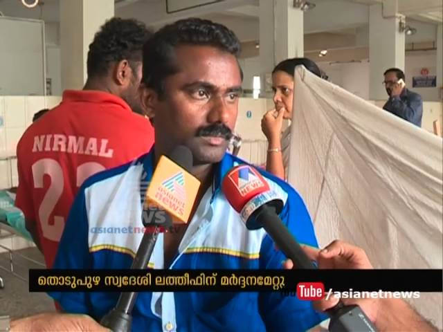 Anti-socials attacked KSRTC Driver at Thodupuzha; Police not helped the victim | FIR 9 June 2016