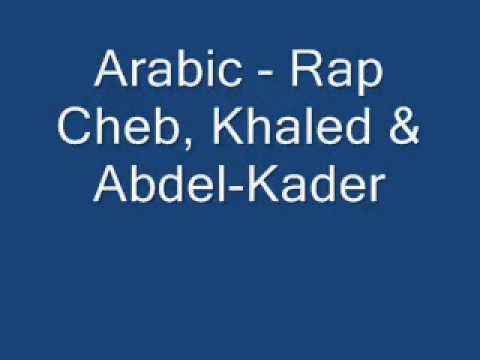 Arabic - abdul qadir song