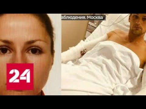 В столице полиция ищет девушку, облившую своего возлюбленного кислотой - Россия 24
