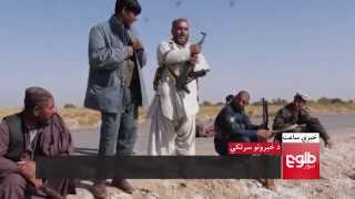 LEMAR News 17 November 2015 /۲۶ د لمر خبرونه ۱۳۹۴ د لړم