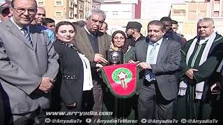 ربورطاج الرياضية| سلمت الجامعة الملكية المغربية لكرة القدم الملعب البلدي لمدينة زايو