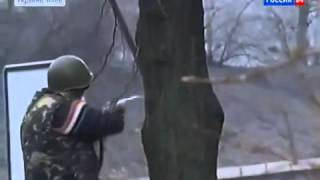 Украина Перестрелка в Киеве!!! 20 02 2014 Kiev Майдан Штурм Бои Стрельба Беркут Снайпер