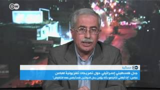 خليل شاهين: تصريحات عباس فيها إدانة للأطفال الفلسطينيين | المسائية