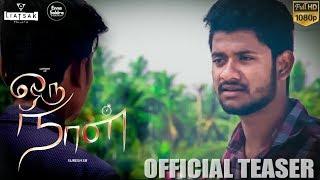 ORU NAAL | Tamil Short Film Teaser | LUKMAN