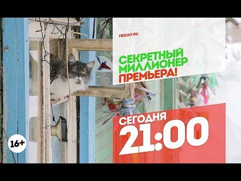 денис 21 знакомства москва