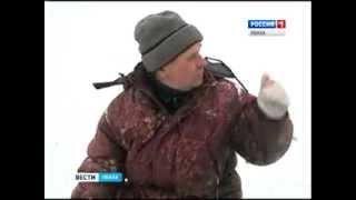 Любительське рибальство. Пензенські рятувальники закликали бути обережними рибалок