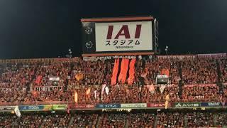 IAIスタジアム日本平 @清水エスパルス F.トレースかっこよかったです。...