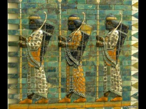 Nativeartefacts.com The Ancient Empire Of Elam.