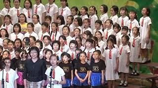 Publication Date: 2020-03-15 | Video Title: SMCS school song @110 Annivers