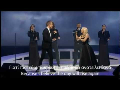 Greta Salome & Jonsi - Mundu eftir mer (Iceland - National Final 2012) - English & Greek subtitles