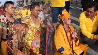 濟公壇 慶祝濟公活佛聖誕千秋 農歷戊戌年六月初二日吉旦 印尼 ,峇眼亞比
