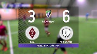 Обзор матча ФКА FC Rabona Турнир по мини футболу в Киеве