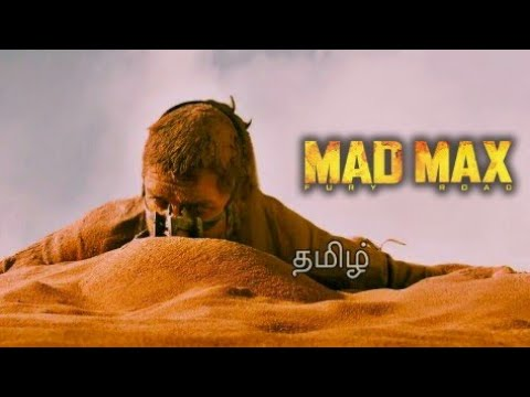 Mad Max Fury Road Tamil