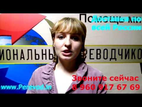 Узбекский переводчик и -
