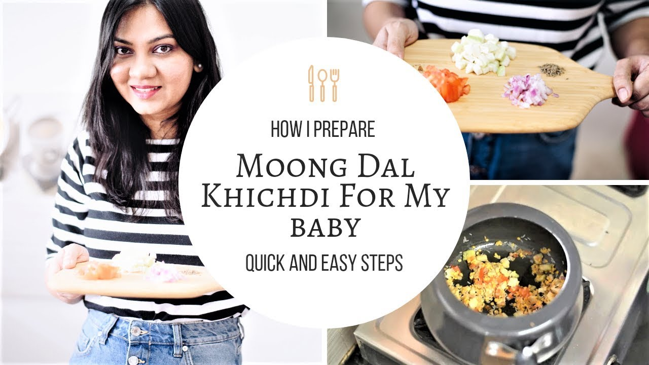 Must Watch Before Serving Khichdi To Baby! Easy Khichdi recipe for Babies!
