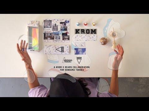 KROM x BEAMS O.K. - FULL KENDAMA EDIT