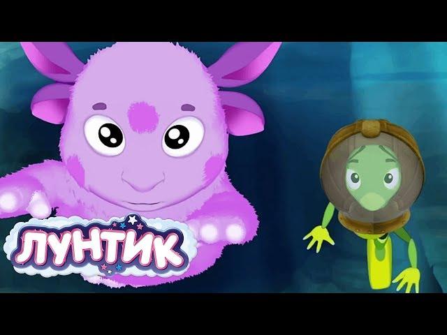 Лунтик | Поплыли 🌊 Сборник мультфильмов для детей